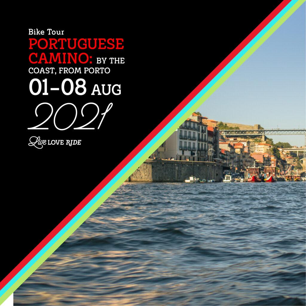 bike tour in the Portuguese camino - cycling from Porto to Santiago de Compostela